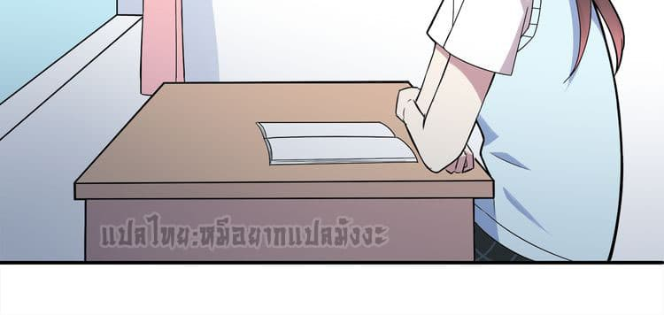 IF Future - หน้า 59