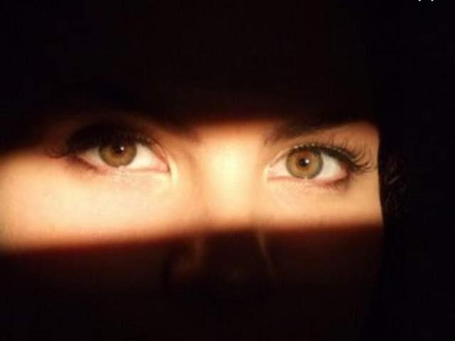 معصب العينين