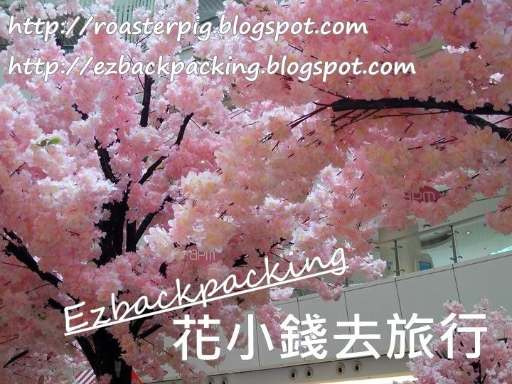 觀塘櫻花+市集: 復活節好去處