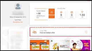 Banglalink-Online-Service