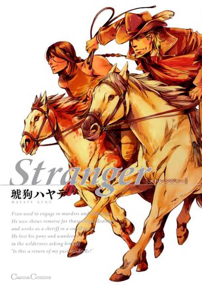 Stranger manga - Hayate Kuku - BL