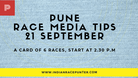 Pune Race Media Tips,  free indian horse racing tips,