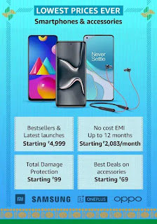 Amazon Republic Day Sale 2021 | Amazon Upcoming Great Indian Sale on Electronics and Smartphones