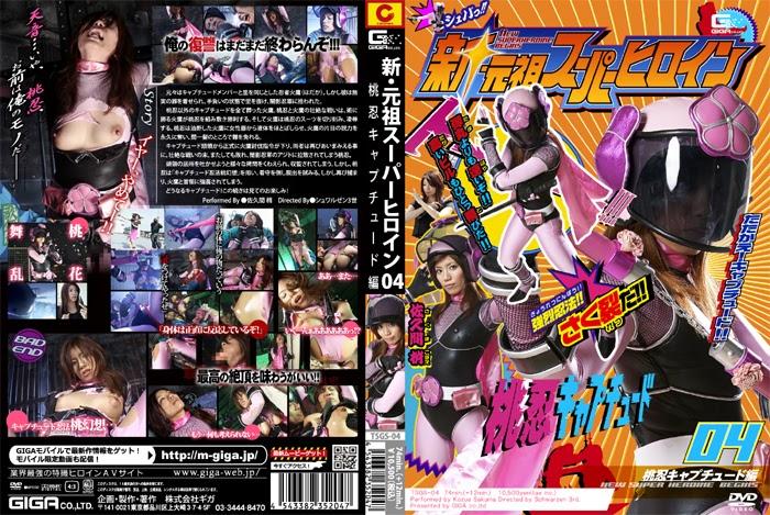 TSGS-04 Pahlawan Tremendous Baru Dimulai 4 – Kapten Ninja Merah Muda