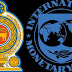 IMF ආධාර අත්හිටුවයි : සිරිසේනගේ කුමන්ත්රණයට අපමණ අගයක් ලැබෙයි.