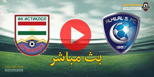 نتيجة مباراة استقلال دوشانب والهلال اليوم 24 ابريل 2021 دوري أبطال آسيا