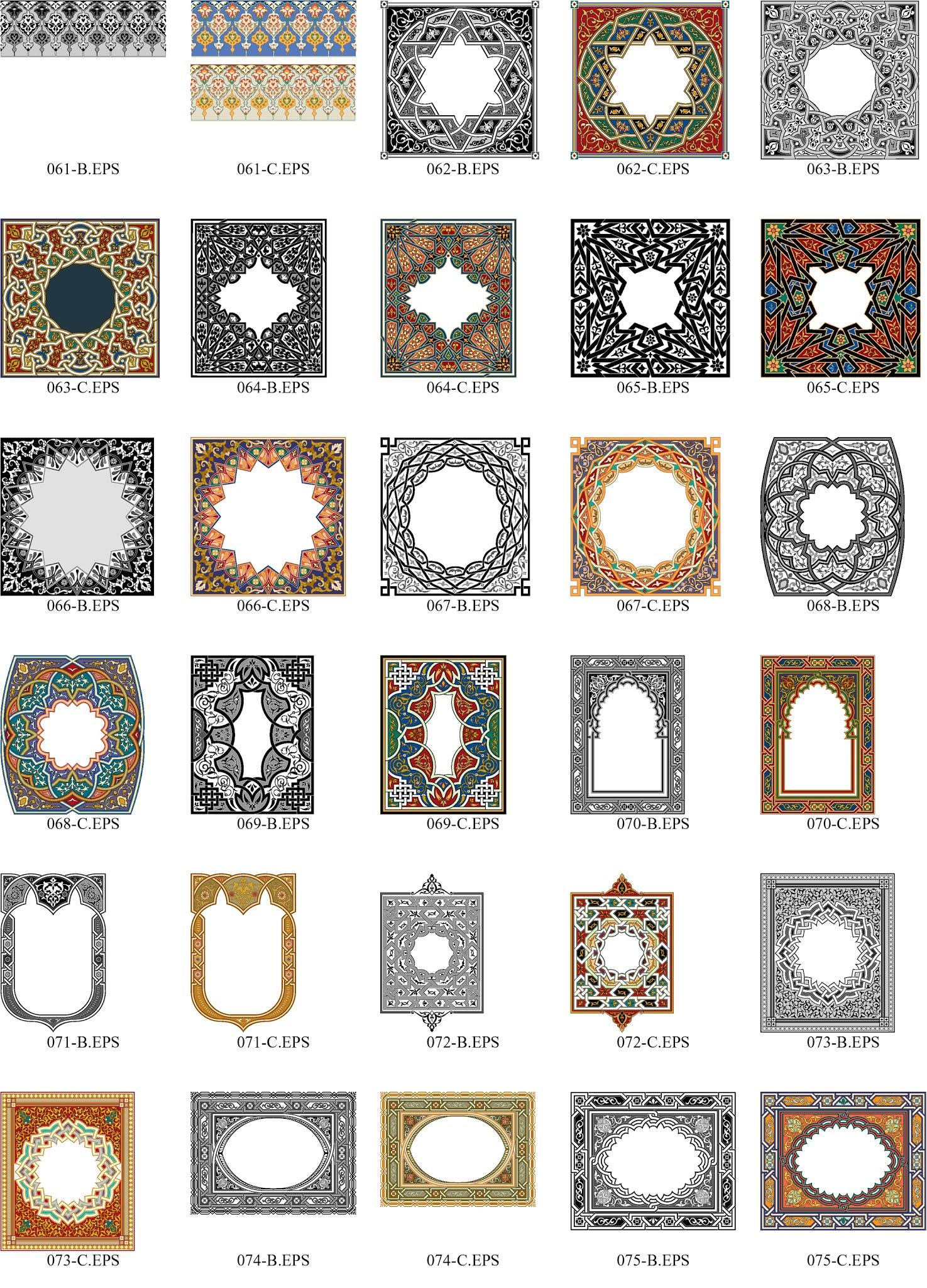 مجموعة كبيرة جدا من الزخارف والنقوش الاسلامية باعلى جودة