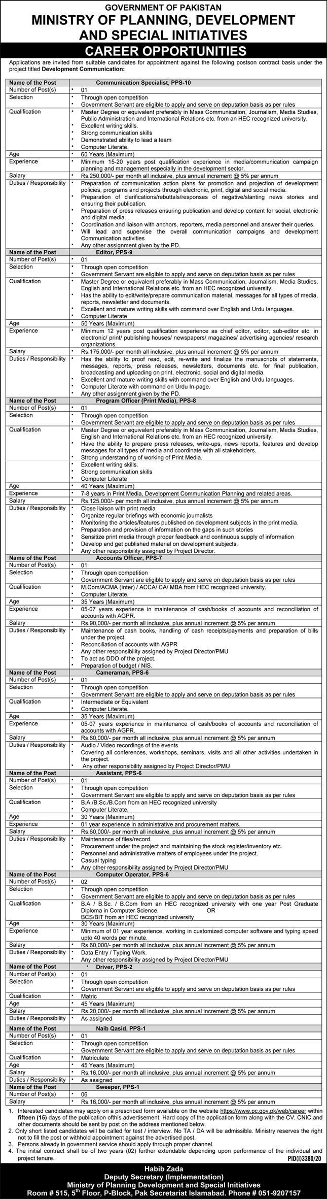 Ministry of Planning & Development Jobs 2020 Application Form