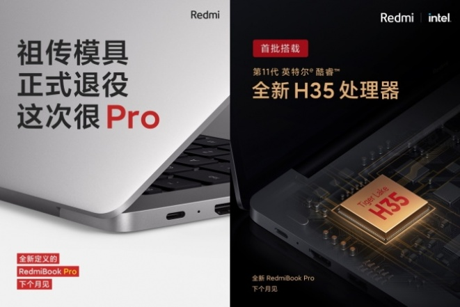 RedmiBook Pro laptops