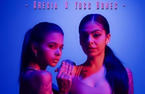 M.A.L.A. | Grecia & Yoss Bones Lyrics
