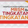 Permohonan MRSM Tingkatan 1 & 4 2018