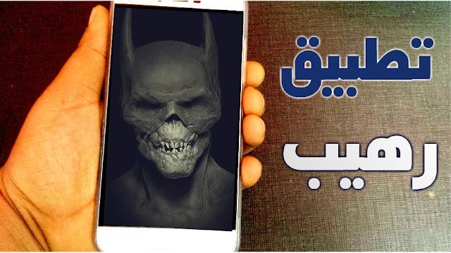 أحسن وافضل التطبيقات الجديدة لتحميل ومشاهدة الأفلام والسلسلات الأجنبية اونلاين , مجانا ومع الترجمة للغة العربية علة هواتف الأندرويد.