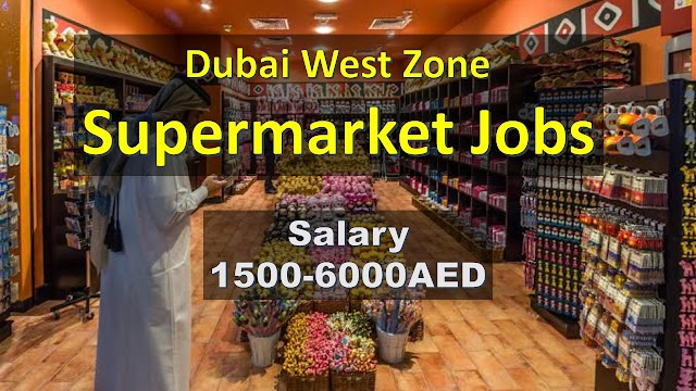 West Zone Supermarket Jobs In Dubai | Salary 6000AED|