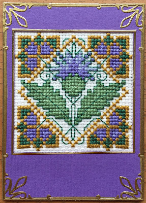 Cross Stitched ATC (Artist Trading Card)