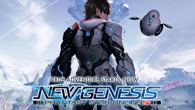 phantasy star online 2 new genesis pso2