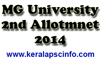 MG Second allotmnet, MG University Third allotment, MG 3rd Allotment, MG University, Allotment
