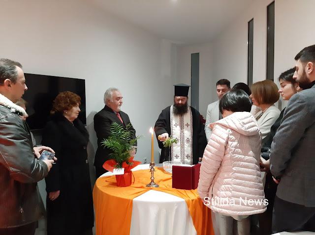 Στυλίδα: Εγκαινιάστηκε το νέο Φυσικοθεραπευτήριο του κ. Δημητρίου Χαντζόπουλου