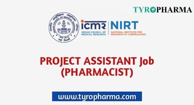 ICMR NIRT Pharmacist Job for Tuberculosis Research