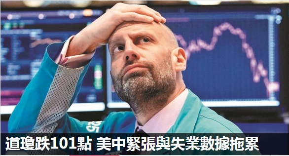 國內外盤前財經彙總20200522 台股四利多撐腰 美股道瓊回跌101點