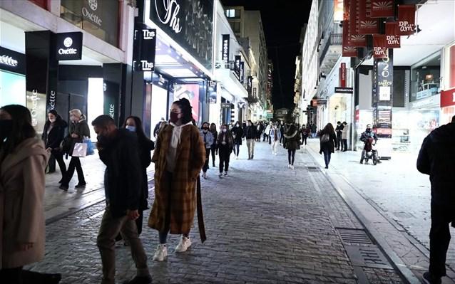 ΕΣΑ: Το εμπόριο στην Ελλάδα δεν είναι τρεις δρόμοι και πέντε αλυσίδες