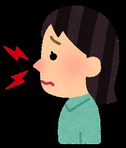 鼻が痛い人のイラスト(女性)