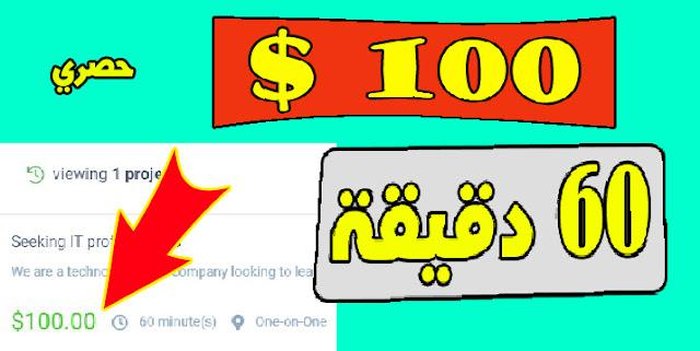 هذا الفيديو خاص للذين يبحثون 💰عن : الربح من الانترنت, الربح من الانترنت بدون رأس مال, طرق الربح من الانترنت, الربح, الربح من الانترنت 2018, ربح المال, طريقة الربح من الانترنت, كسب المال من الانترنت, كيفية الربح من الانترنت, الربح من الانترنت يوميا, الربح من الانترنت بسهولة, المحترف المصري, ربح المال من الانترنت paypal, مصر, السعودية, كيفية ربح المال من الانترنت, اثبات الربح من الانترنت, افضل طرق للبرح من الانترنت, افضل طرق الربح من الانترنت ٢٠١٨, افضل طرق الربح من الانترنت ٢٠١٩ Matrix219, أفضل طرق الربح من الانترنت 2019, طرق الربح من الانترنت 2019, الربح من الانترنت 2019, الربح من الانترنت, الربح, 2019, ماتريكس219, برنامج رمضان, الربح من اليوتيوب 2019, الربح من اليوتيوب, اليوتيوب, الانترنت, الربح من الانترنت Matrix219, الربح من الانترنت ماتريكس 219, أفضل مواقع الربح من الانترنت, أهم طرق الربح من الانترنت, أسرار الربح من الانترنت, الربح من الانترنت براس مال, الربح من الانترنت براس مال صغير, ما هي طرق الربح من الانترنت, ما هي مجالات الربح من الانترنت, طرق, افضل الربح من الانترنت, الربح من الانترنت للمبتدئين, الربح من الانترنت 2019, الربح من الانترنت بدون رأس مال, الربح من الانترنت 2018, الربح من النت, الربح من النت في مصر, الربح من النت بدون راس مال, محمد الريان, الربح من اختصار الروابط, الربح من الانترنت المحترف, استراتيجية للربح من اختصار الروابط, استراتيجية الربح من الانترنت, استراتيجية الربح من اختصار الروابط 2019, استراتيجية الربح من اختصار الروابط, ربح, ربح المال, ربح من الانترنت, mohamed elryan, TeqaniPlus, تقني بلس, المال ربح المال من الانترنت بسرعة ربح المال من الانترنت paypal ربح المال من الانترنت 2019 ربح المال من الانترنت مجانا ربح المال من الانترنت paypal 2019 ربح المال من الانترنت adf.ly ربح المال من الانترنت app ربح المال من الانترنت google adsense ربح المال من الانترنت مع acesse ربح المال من الانترنت bitcoin ربح المال من الانترنت ccp ربح المال من الانترنت cpa ربح المال من الانترنت في الجزائر ccp ربح المال من الانترنت في الجزائر 2019 ccp ربح المال من الانترنت google ربح المال من الانترنت yougov ربح المال من الانترنت عبر messenger ربح المال من الانترنت n