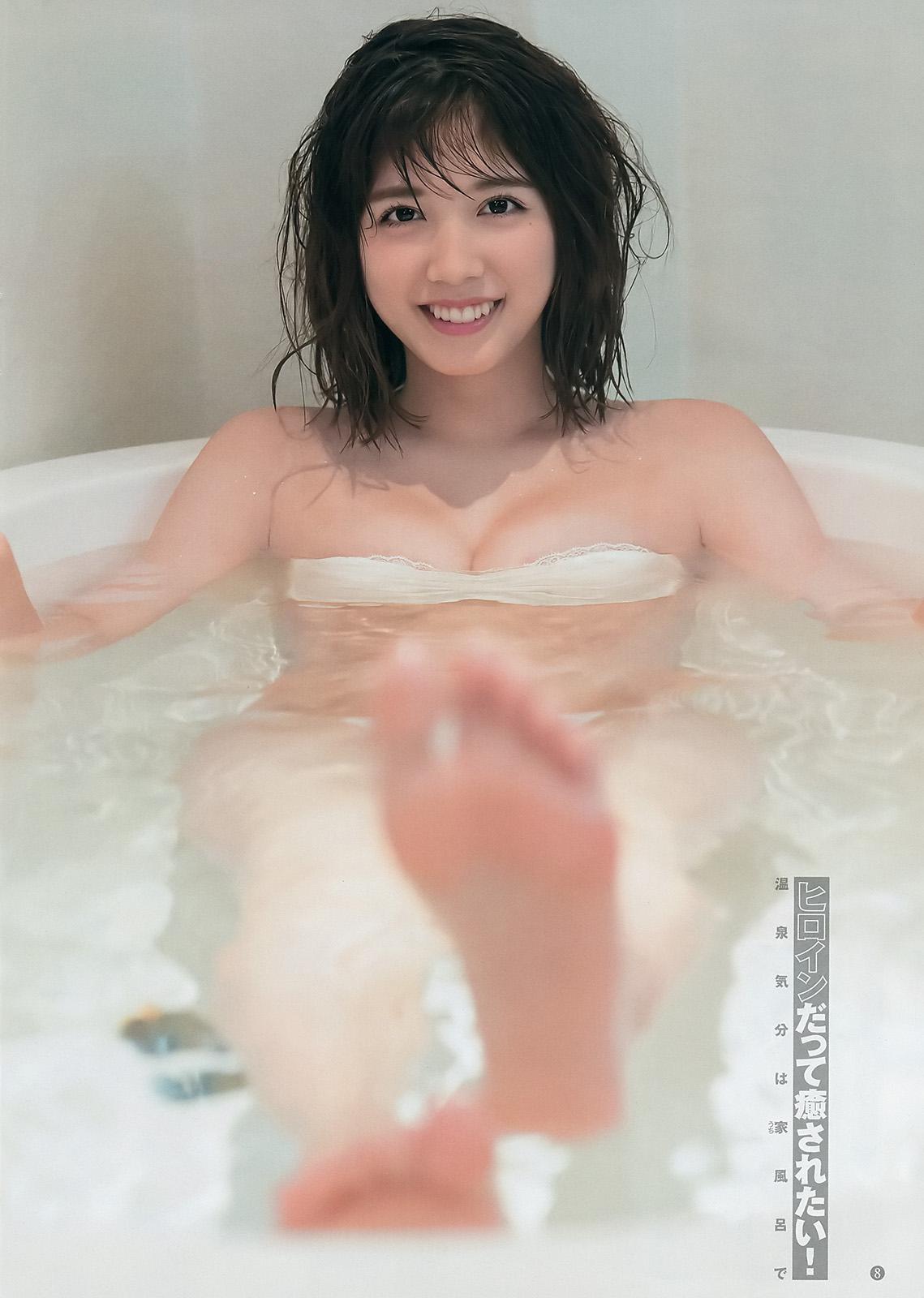 Ruka Matsuda 松田るか, Young Jump 2017 No.39 (週刊ヤングジャンプ 2017年39号)