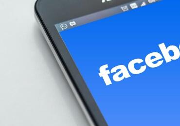 Facebook new mandatory