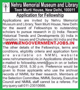 fellowship-tngovernmentjobs-nmml