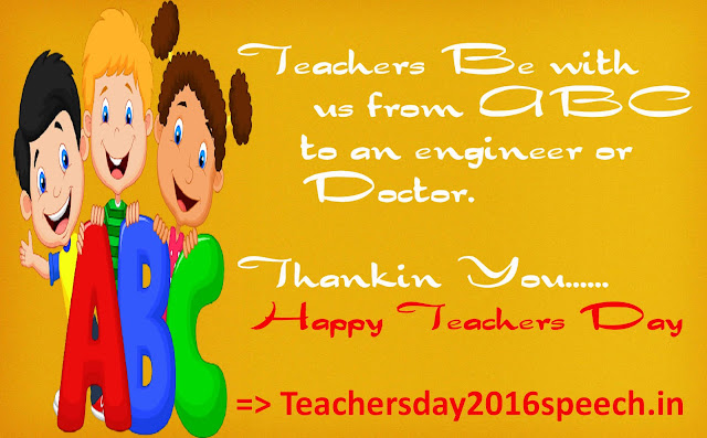 funny cartoon images for teachers day