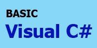 รับสอน จัดอบรม Basic Visual C