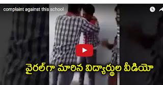 Students Video V!ral in Social Media