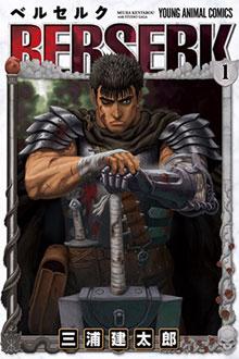 Ver online descargar Go-Toubun no Hanayome Manga Español