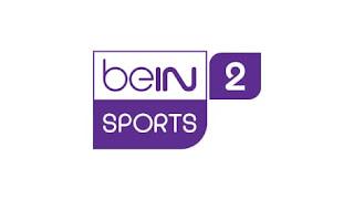 مشاهدة قناة بي ان سبورت 2 بث مباشر يلا شوت بدون تقطيع bein sports 2