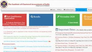 icai exam admit card, icai exam 2020 admit card, icai exam admit card 2020, icai exam exam admit card,hindi news,job alert,career news
