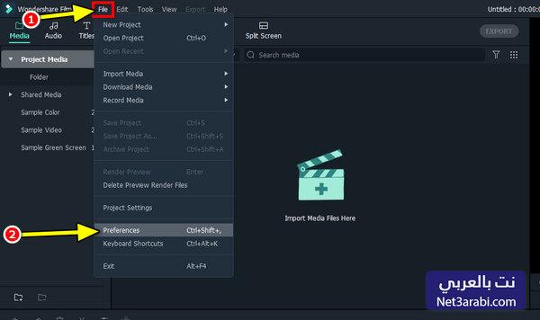 تحميل برنامج تصميم فيديو للكمبيوتر مجانا عربي