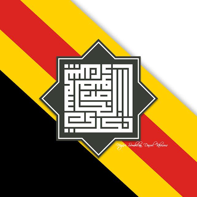 Kufi Wednesday #43 | Negeri Sembilan Darul Khusus