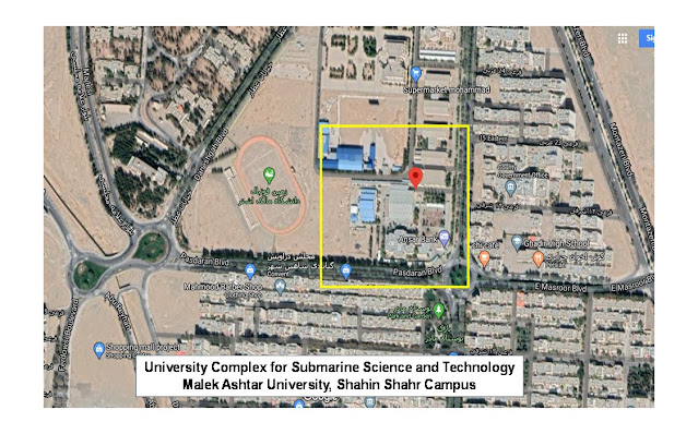 Image of Malek Ashtar submarine center location - University Complex for Submarine Science and Technology (مجتمع دانشگاهی علوم و فناوری زیردریا), aka the Subsurface Research Institute, a dedicated research institute for subsurface systems at the Malek Ashtar University Shahin Shahr campus in Esfahan