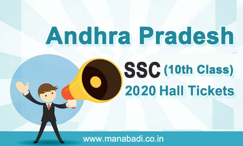 Andhra Pradesh SSC Hall Tickets 2020