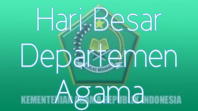 Sejarah Lahirnya Hari Departemen Agama Indonesia