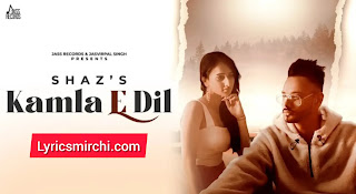 Kamla E Dil कमला ए दिल Song Lyrics | Shaz Singh | Latest Punjabi Song 2020
