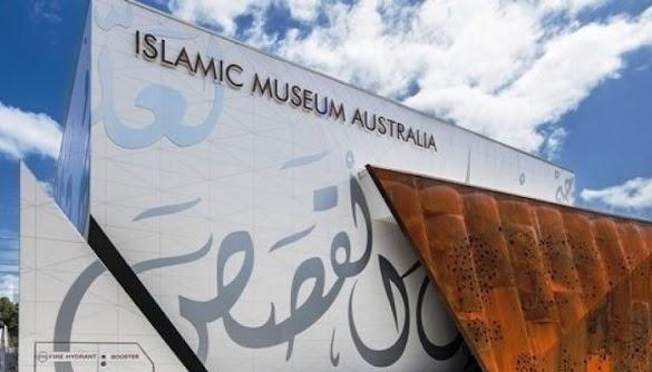 Mencari Tahu Sejarah Islam di Museum Islam Australia