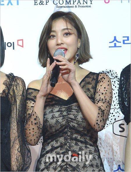 Twice Jihyo, açıklama yaparken kullandığı üslup sebebiyle tepki aldı