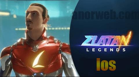 تحميل لعبة Zlatan Legends الرسمية للأيفون واباد