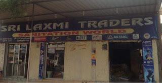Sri Laxmi Traders - Sanitation World