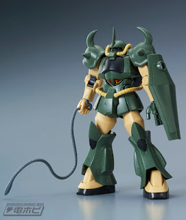 gunpla HGUC real type