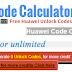 huawei unlock code calculator V3 V4 offline ,New algo code generator offline DONWLOAD
