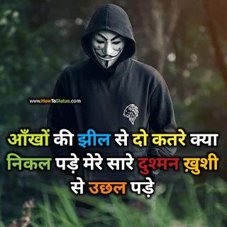 Facebook Hindi