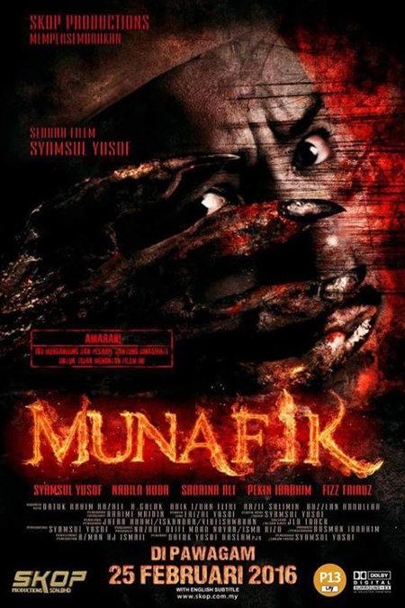 Movie Review : Munafik 2016