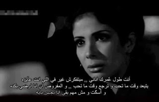 كلمات على صور حزينة